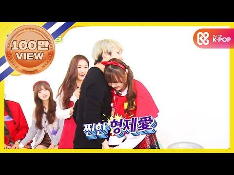주간아이돌 - (Weekly Idol EP.230) Christmas Special Kim HeeChul&GFRIEND Yerin Hug