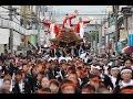 平成2年 ~ 泉大津 濱八町だんじり祭 (平成4年まで) の動画、YouTube動画。