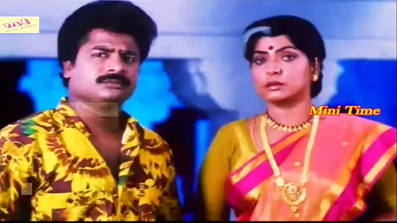 மனசு வலி தீர இந்த காமெடி பார்த்து வயிறு வலிக்க சிரிங்க #  Rare காமெடி# Pandiyarajan Comedy Scenes