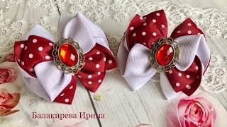🥰Невероятно Красивые Бантики из репсовых лент .Hair Bow DIY.Beautiful Ribbon Bow.