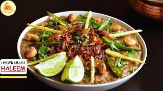 Hyderabadi Mutton Haleem |  Restaurant Style Haleem | EID Special Recipe