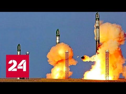 США выходят из договора о РСМД. 60 минут от 22.10.18