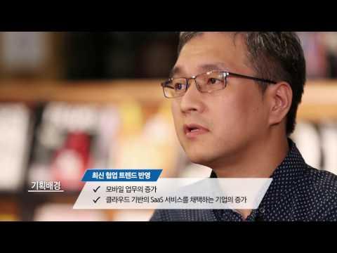 Samsung Square 개발팀 인터뷰