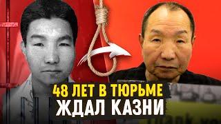 Самая дикая ошибка суда Приговорили к смерти вышел из тюрьмы через 48 лет