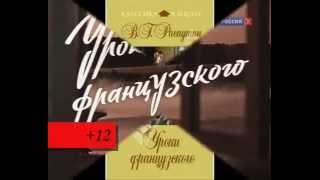 буктрейлер по книги В.Распутина