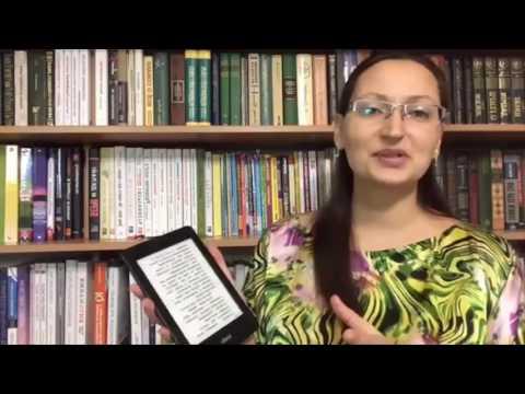 Читаем книги за 30 минут. Обзор очень крутого сервисаиз YouTube · С высокой четкостью · Длительность: 4 мин18 с  · Просмотры: более 3.000 · отправлено: 19-10-2015 · кем отправлено: Артем Мазур