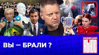 Редакция. News: думное голосование, новые эмодзи, Бужаниново