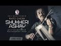 Shukheri Ashay | Pinto Ghosh | Lyric Video | Eagle Music