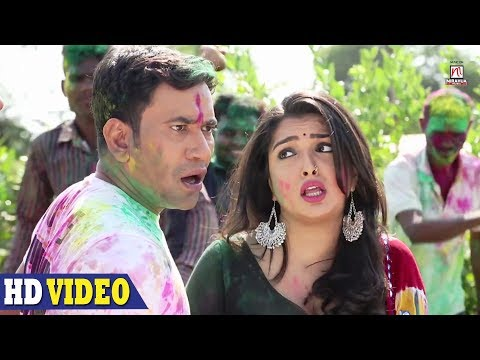 New picture 2020 video songs bhojpuri holi download
