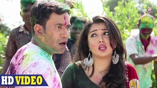 Download Video Holi Mein GST Jor Ke | Dinesh Lal Yadav