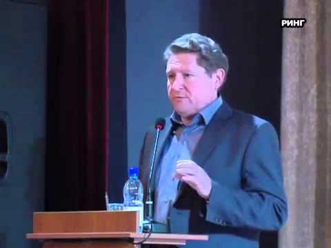 Отчеты главы поселения Белоомут А. Еременко и главы Луховицкого района В. Барсукова