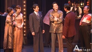 cube 20th. presents 音楽劇『魔都夜曲』ゲネプロの模様 作:マキノノゾ...