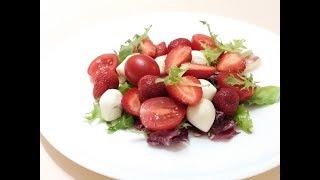 Самый крутой сезонный салат из клубники/Самий крутий сезонний салат з полуниці/Салат из клубники