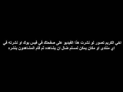 مقطع ساخن ممنوع من العرض من فيلم عائلة مبارك