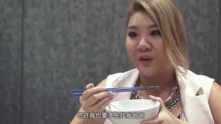 鄭欣宜 Joyce Cheng - 回家吃飯_Sep 2015