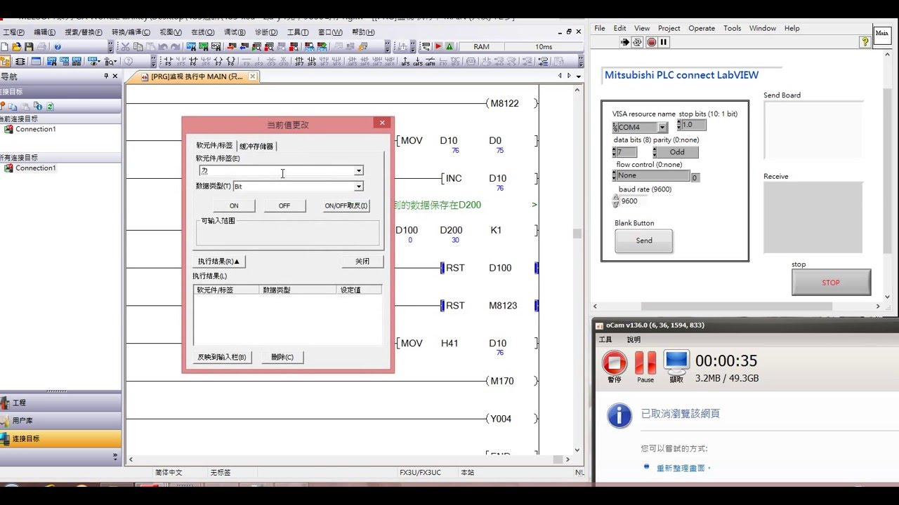 LABVIEW RS485 DRIVERS FOR WINDOWS 7