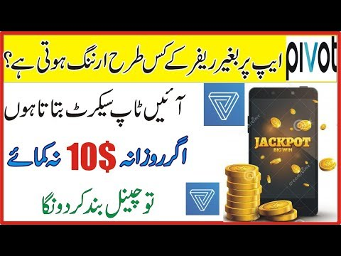 Pivot App Unlimited Trick No Refer Earn Unlimited Money ||Pivot App Unlimited Earning Trick