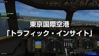 【公式サイトはこちら】 http://www.technobrain.com/pilotstory/b747ja...