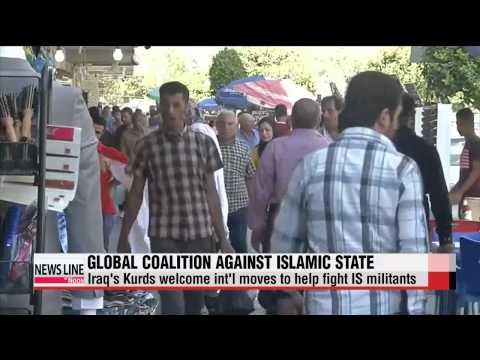 Iran dismisses U.S.-led global coalition against IS militants   IS 격퇴위한 지구적 노력에