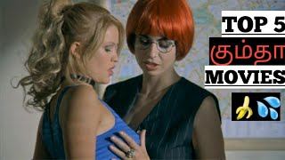 Top 5 Comedy Movies In Tamil Dubbed (Part-7)   Ultralegends Comedy   TDM   Must Watch 18+