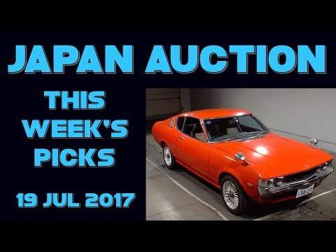 Japan Car Auction Weekly Picks 030 – 19 Jul 17
