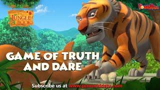 Game Of Truth And Dare | English Stories । जंगल बुक | पॉवरकिड्स