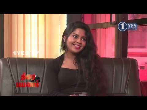 Visiri Actress  Ramona Stephani | ThiraiPayanam | 1Yes Tv