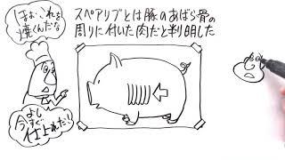 アメリカンクラブハウスの歴史〜出会い編〜 part1