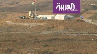 الأردن يستعيد مناطق من إسرائيل