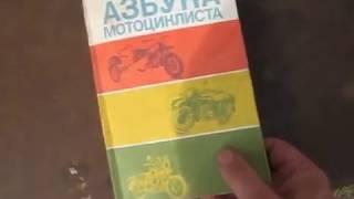 видео Электронное / бесконтактное зажигание на ваз 2107