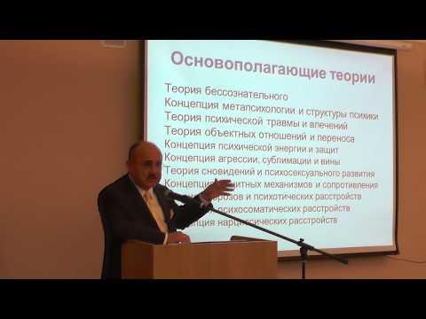 Введение в специальность. Вводная лекция проф. Решетникова М.М.
