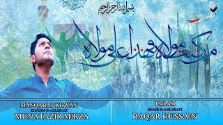 free mp3 songs download - Manqbat ali a s ka qasida syed