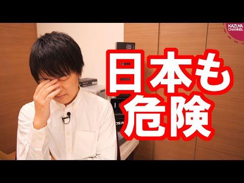 2020/02/19 新型肺炎で対応が後手になりすぎて海外から危険視される日本