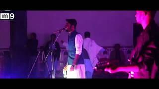 New Year Musical Program Panjgur 2020 Singer Muhammad Baloch