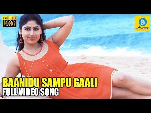 Rang Rangda Dibbana - Baanidu Sampu Gaali | HD Video Song |  Latest Tulu movie 2017 | Aves Music