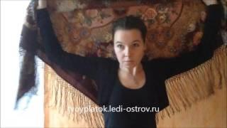 видео Как носить павлопосадские платки