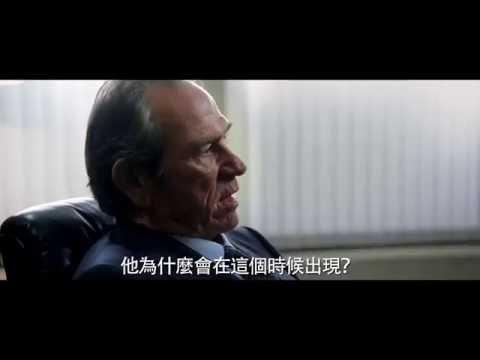 friDay影音《神鬼認證:傑森包恩》台灣電視前導版廣告