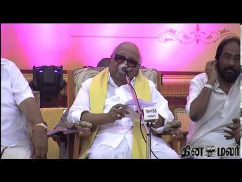 DMK Leader Karunanidhi at Chennai -...