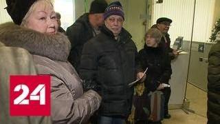 Жителям Щелкова пришли квитанции с долгами трехлетней давности - Россия 24