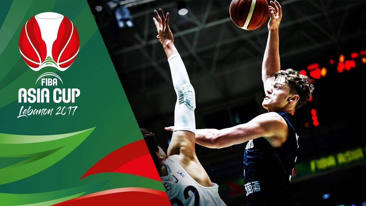 Top 5 Plays - Final & Classification Games - FIBA Asia Cup 2017