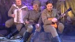 Три танкиста Лена Василёк и Белый день Mp4