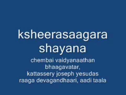 ksherasagara shayana - chembai and yesudas - 1/2