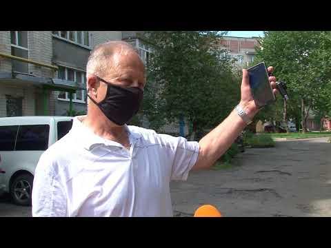 Сфера-ТВ: 200811 Soborna446