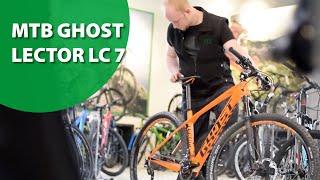 Die Fahrräder unserer B.O.C. Mitarbeiter - Ghost Lector LC 7