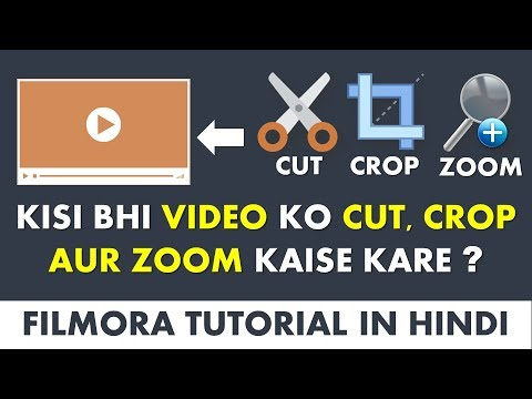 How To Cut, Crop and Zoom in Video Using Filmora?