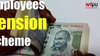 Pension कितने गुना बढ़ेगी, सुप्रीम कोर्ट के फैसले के बाद/ EPFO