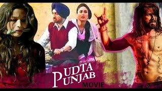 The shahid kapoor, alia bhatt, kareena kapoor khan and diljit dosanj starrer udta punjab was leaked online. film surrounded by controversy all these ...