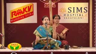 Margazhi Utsavam Visaka Hari Part 01 - On 02/01/15