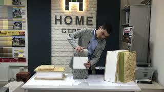 Материалы стен для строительства дома. Теплоблок и Сип-панели