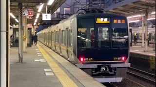 JR塚口駅にて 新三田行普通 321系